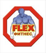 Фитнес Флекс