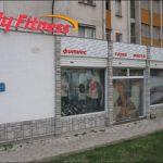 "Фитнес център ""My Fitness"" Карлово"