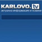 Карлово ТВ