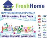 Магазин Fresh Home